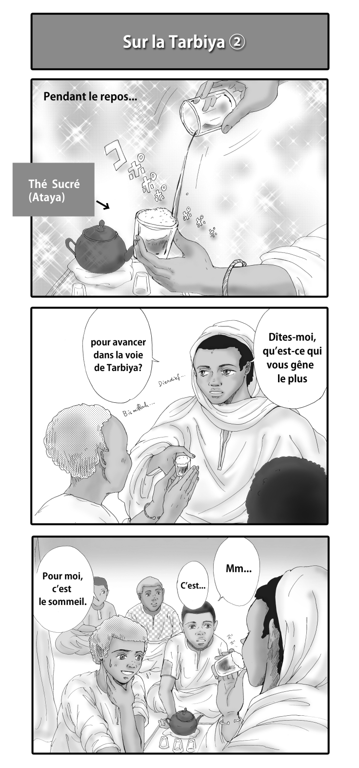 Page1_FR