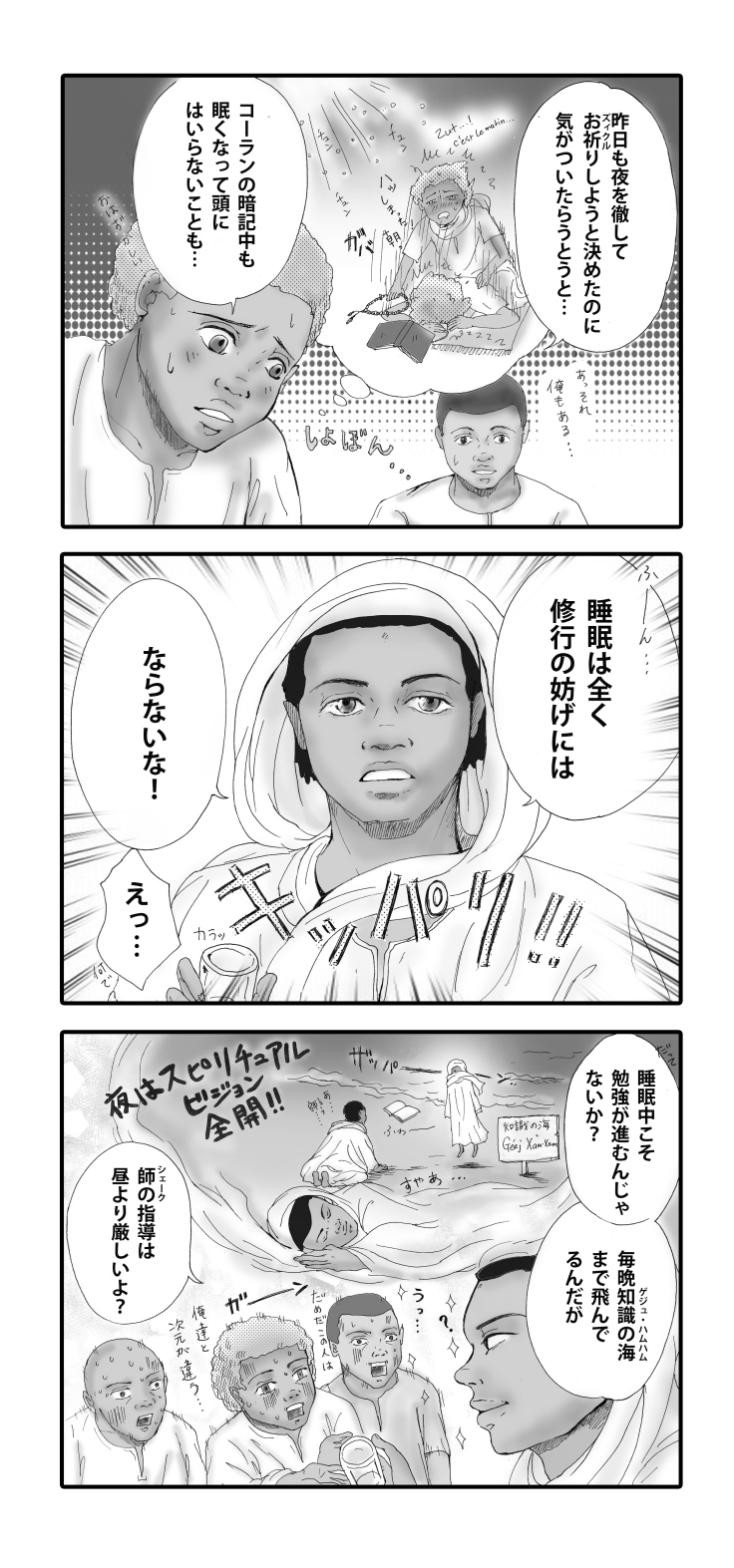 Page2_JP