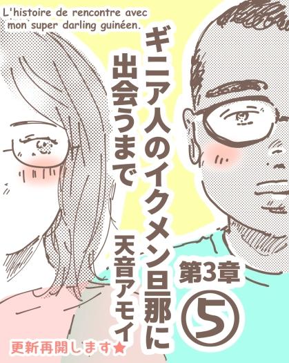 コミック51